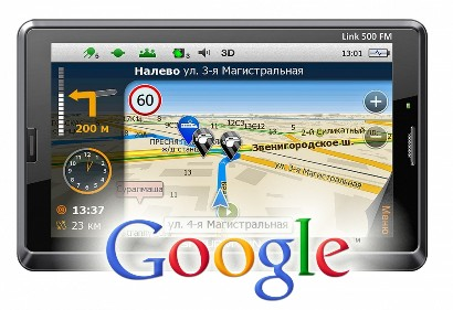 Google планирует поставить Android непосредственно в автомобильные развлекательные системы