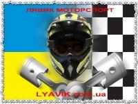 Лявик моторспорт