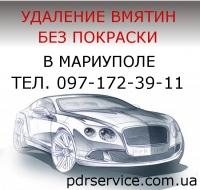PDR Service - Удаление вмятин на авто без покраски