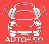 АвтоАудио