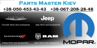 Parts Master Kiev - Chrysler, Dodge, Jeep.