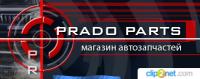 Prado Parts