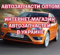 Autoshmon.com.ua