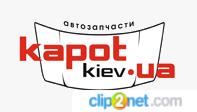 Kapot.kiev.ua