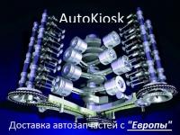 AutoKiosk